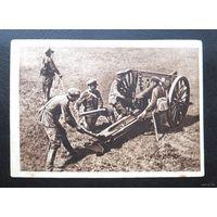 РККА  на батарее 1920-е годы