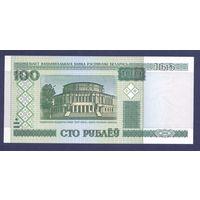 100 рублей ( выпуск 2000 ), серия эП, UNC.
