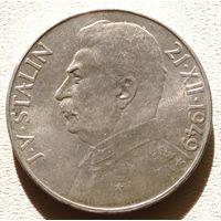 Чехословакия 100 крон 1949, серебро