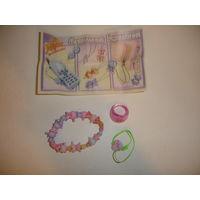 3 Киндера одним лотом!!! Стильные украшения для девочек Набор 1 Браслет,брелок для мобильника и колечко