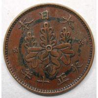 Япония 1 сен 1921 года