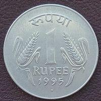 1 рупия 1995 ИНДИЯ
