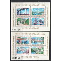 Румыния Мосты 1984 год чистый полный комплект из двух номерных блоков