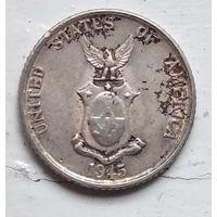 Филиппины 20 сентаво, 1945  1-4-22