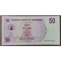 50 долларов 2006 года - Зимбабве - UNC