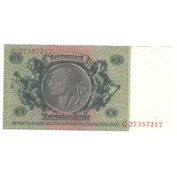 Германия 50 марок 1933 года. Состояние UNC!