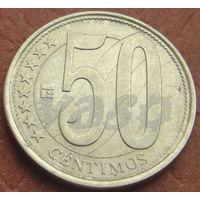 4841:  50 сентимо 2007 Венесуэла