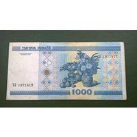 1000 рублей  серия ТЛ