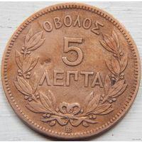 5. Греция 5 лепта 1869 год*
