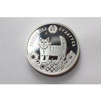 """БЕЗ МИНИМУМА!!! Серебряная монета """"Наваселле"""" 20 рублей 2008 г."""