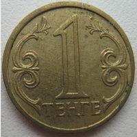 Казахстан 1 тенге 2000 г.