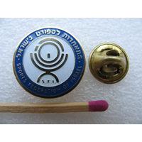Знак. Федерация спорта Израиля. (тяжёлый, цанга)