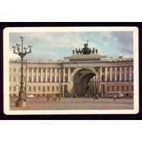 Ленинград Дворцовая площадь