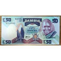 50 квача 1986 года - Замбия - UNC