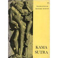 Kama Sutra of Vatsyayana (1962)
