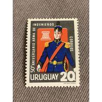Уругвай. 50 годовщина Arma de Ingenieros