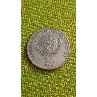Австралия 20 центов 1995 г ( средней возраст , юбилейная , 50-летие Организации Объединенных Наций  )