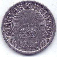 Венгрия, 10 филлеров 1941 года.
