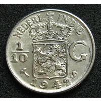 Нидерландская Индия 1/10 гульдена 1942 серебро
