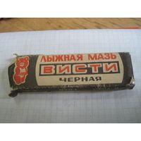 Мазь лыжная советская Висти черная.