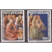 Ватикан 1975 Живопись Анджелико (XV в)** Всемирный Год женщин