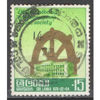 Шри-Ланка 1978 университет образование штурвал архитектура