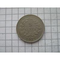 Саравак 5 центов 1927г.