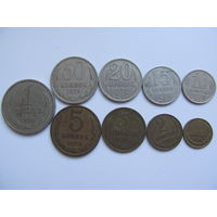 Набор монет СССР 1979г.