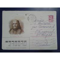 1985 хмк М. Ульянова
