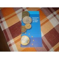 Эстонские деньги: от марки до евро (полное описание истории эстонской валюты с фото и всеми стат. данными)