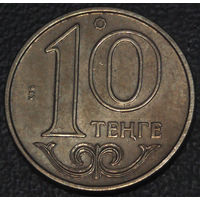Казахстан 10 тенге 2016