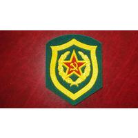 Пограничные войска КГБ СССР (оригинал) ПВ