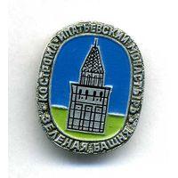 КОТРОМА - Ипатьевский Монастырь - Зеленая Башня