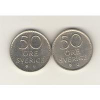 50 эре 1970 (U), 1973 (U) г.