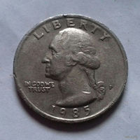 25 центов, США 1985 Р