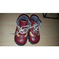Осенне-весенние ботиночки.21 размер.По стельке 13 см.