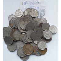 Монеты СССР с 1961 по 1979 г. ( 101 штука )