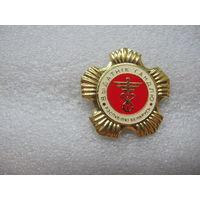 Отличник торговли Беларусь