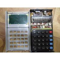 Электроника Б3-26.