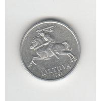 1 цент Литва 1991 Лот 3106