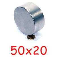 Неодимовый магнит N45,размер 50*20