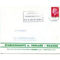 Франция. Конверт прошедший почту. 1969 год