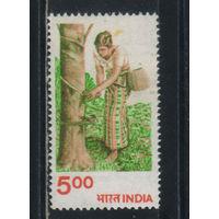 Индия 1980 Сбор латекса Стандарт #848**