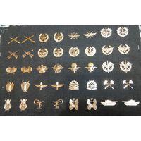 Петличные эмблемы РИ, СССР и РБ, которых нет в коллекции (то, чего нет на фото)