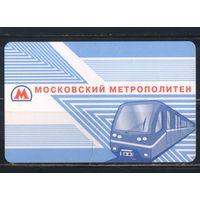 Билет метро Москва