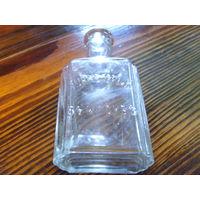 Флакон бутылка парфюм т-во р.келеръ и ко в москвъ + бонус