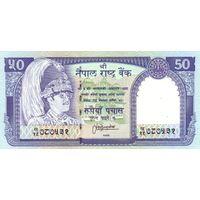 Непал 50 рупий образца 1995 года UNC p33c(1)