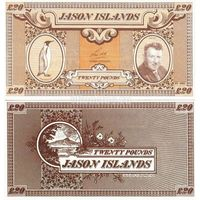 Острова Джейсона Банкнота 20 фунтов 1979г. фентези.  распродажа
