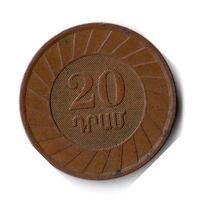 Армения. 20 драмов. 2003 г.