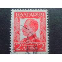 Болгария 1931 царь Борис 3
